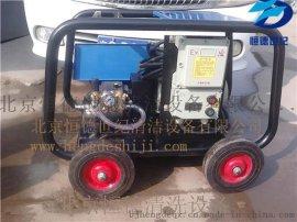 HD20/15EX防爆高压清洗机 200公斤防爆清洗机