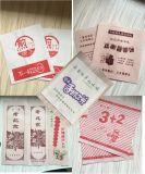 一次性防油紙袋 食品淋膜防油紙袋