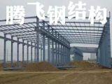 石家庄腾飞建筑钢结构阁楼楼梯设计