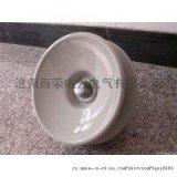 直流盘形悬式瓷绝缘子XZWP-300