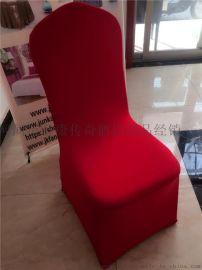 君康傳奇JK-8星級酒店彈力椅套 餐廳宴會椅子套 加厚空氣層椅套
