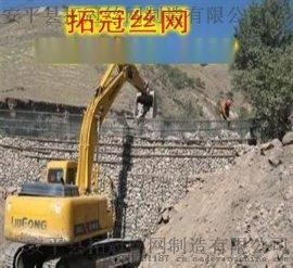 PVC雷诺护垫厂家#PVC格宾网厂家#PVC石笼网厂家#182-0338-1187河道