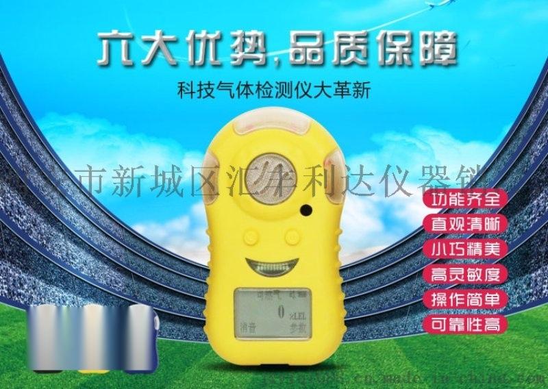 西安二氧化氮气体检测仪哪里卖18992812558