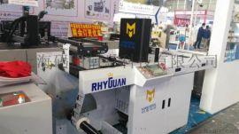 上海码图服装吊牌喷码 文本数字二维码UV喷码机