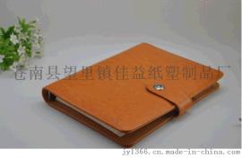 佳益A5H活页笔记本