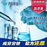 白炭黑分散剂配方分析技术研发
