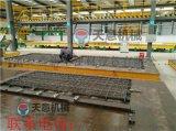 装配式建筑设备 混凝土预制叠合板生产设备