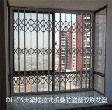防盜窗廠家直銷,大樑推拉式折疊伸縮防盜窗