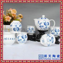 整套青花瓷盖碗套装定制LOGO功夫茶具陶瓷白瓷茶杯