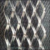 專業生產氟碳噴塗鋁板拉伸網內銷出口
