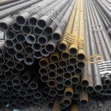熱軋不鏽鋼無縫管 20#壁厚鋼管