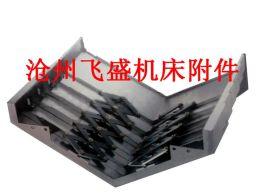 南昌机床导轨钢板防护罩