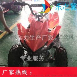 公园**游乐卡丁车 宝宝可玩的儿童摩托车
