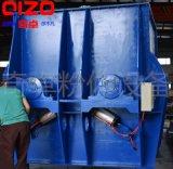 枸杞加工混合機,苦瓜加工不鏽鋼連續無重力混合機製造商
