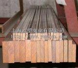 供应T2紫铜排,厂家供应,量大从优