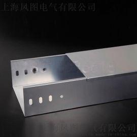 300*100*1.5mm铝合金槽式桥架大跨距电缆防锈金属定制桥架线槽