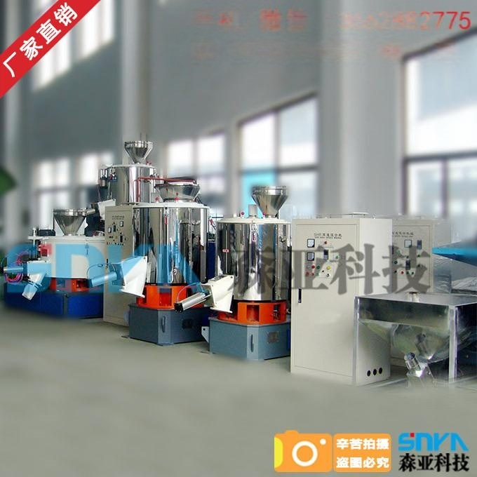 供应森亚牌HRS-10立式不锈钢高速混合机 惠州粉体颗粒高混机供应