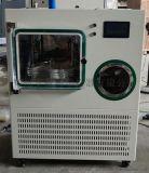 AS-LGJ-50FD工业型普通型原位低温冻干机