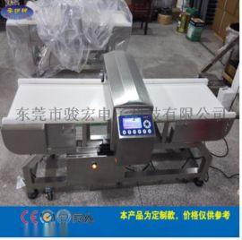 液体食品金属探测仪金属检测仪