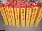 玻璃鋼標誌樁複合標誌樁耐磨損