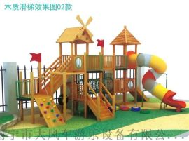 广西南宁小区景区公园大型室外组合滑梯游乐设备