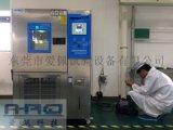 電腦主板高低溫溼度測試箱,溫溼度檢測箱
