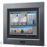 达文科技 15寸工业平板电脑 DPC-3150