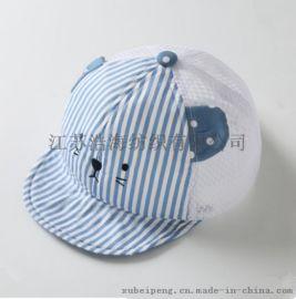 兒童卡通棒球帽