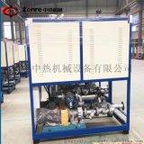 导热油炉电加热器,江苏中热,质量保证