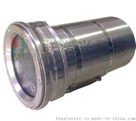 防爆网络摄像机生产直销 200万变焦红外防爆摄像机