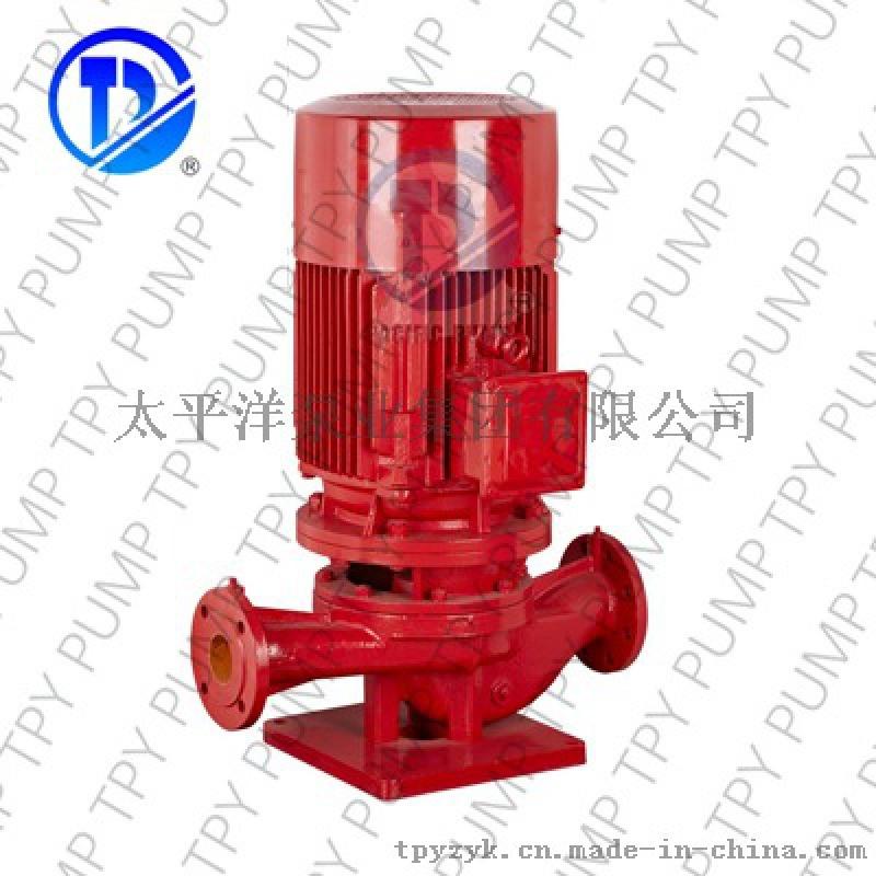 XBD-HW臥式恆壓切線消防泵CCCF一對一證書