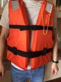 船用背心救生衣 JHY-IIICCS認證