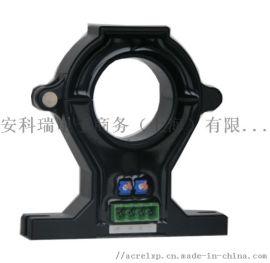 霍尔电流传感器 开口式 AHKC-H 输入0-(500-3000)A