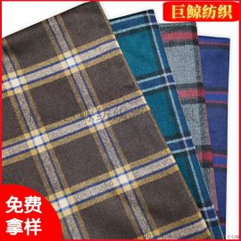 单面呢面料 格子毛呢布料 粗纺毛呢