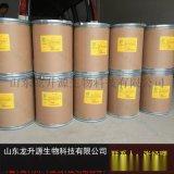 饲料添加剂—专治鸡鸭鹅蛋壳薄、破、颜色不均匀