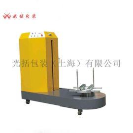 光括包装GK-XL01机场行李缠绕膜机