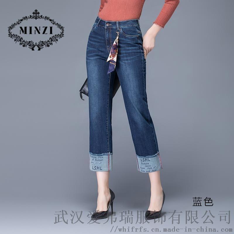 服裝走份拿貨規則聖娜依兒黑色修身九分褲貨源