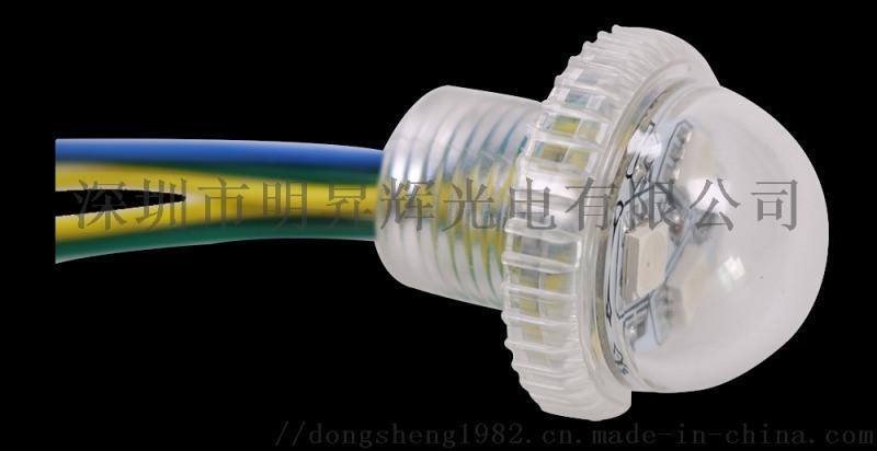 LED游艺设备装饰灯  小火车装饰灯