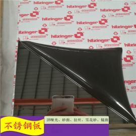 广州201不锈钢镜面8K不锈钢板