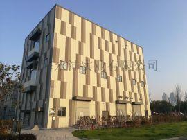 KTC外墙水泥挂板安装方便到场直接就能装