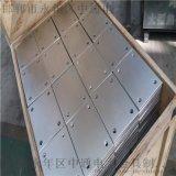 多元合金共渗遮板栏杆预埋件现货供应