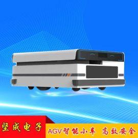 坚成电子智能调度agv物流车高效安全仓储无人搬运车