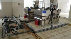高锰酸钾加药装置/水处理消毒设备