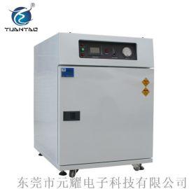 无尘烤箱YPOC 上海无尘烘箱 半导体无尘烘箱