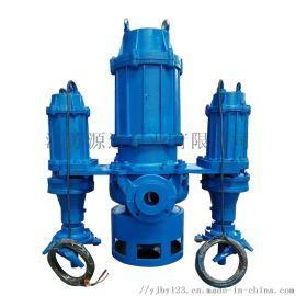 潜水抽沙泵渣浆泵 江苏渣浆泵 潜水渣浆泵