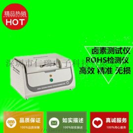 东莞低价环保ROHS仪 质量合格测试仪