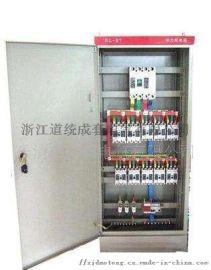 晋中XL-21动力配电柜 晋中配电箱 生产厂家
