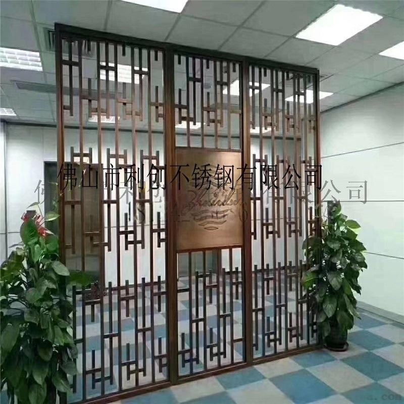 不鏽鋼中式花格屏風定製加工玫瑰金鏡面屏風