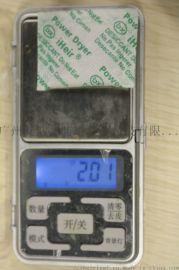 艾浩尔高吸附力干燥剂Power Dryer_深圳干燥剂供应商