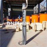 天津耐高溫QJR熱水泵整套設備報價